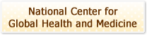 National Center for Global Health and Medicine